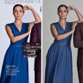 Inma Cuesta Defiende la Belleza de la Mujer Real